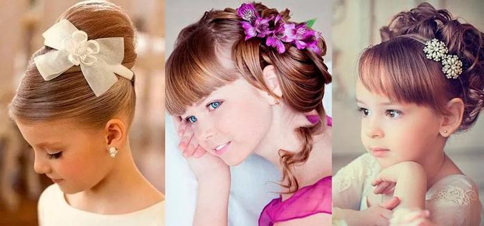 свадебная причёска у девочек