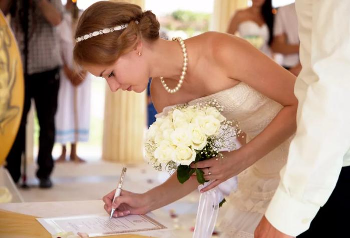 роспись невесты
