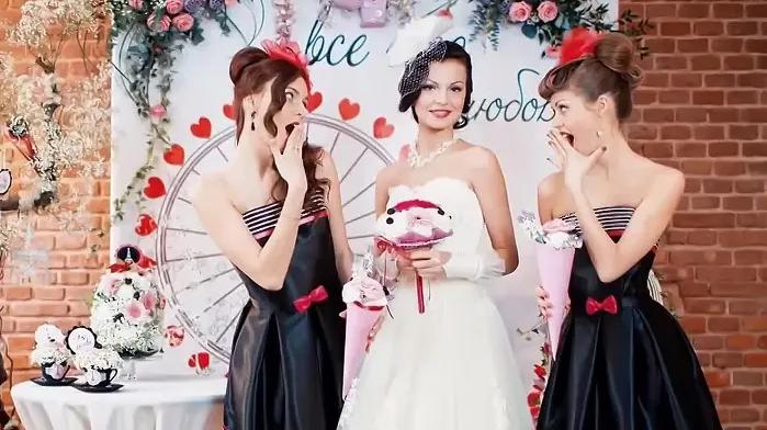 невеста с подружками во Франции