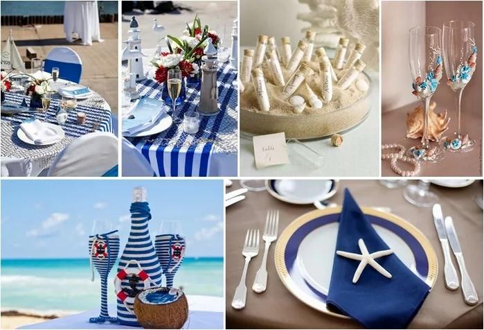 стиль морской свадьбы