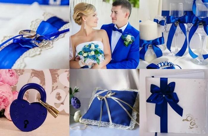 аксессуары для свадьбы в синем цвете
