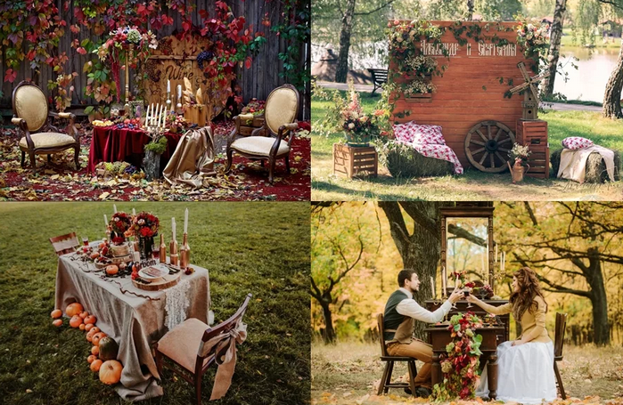 осенняя свадьба в деревне