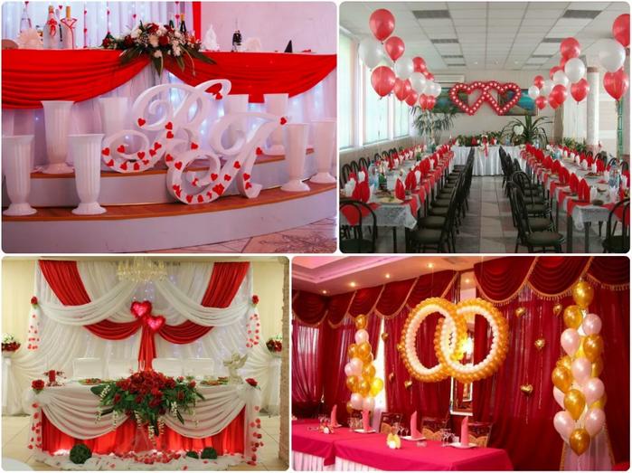 место празднования свадьбы