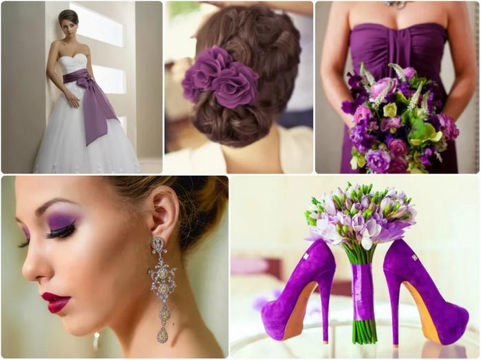 невеста в фиолетовом