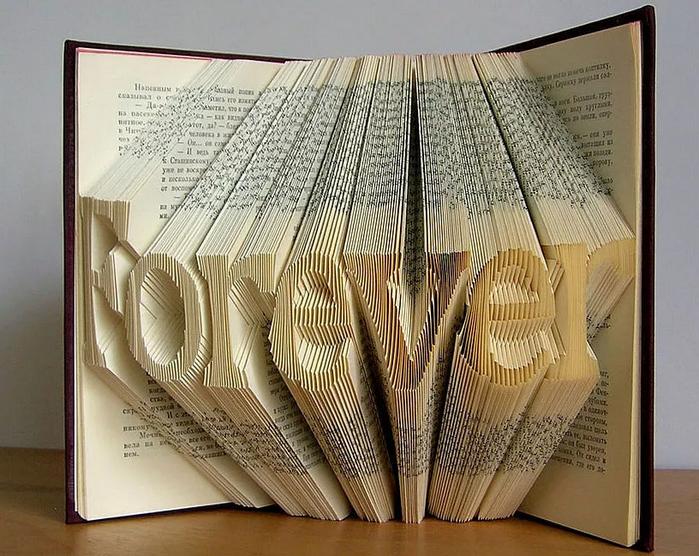 книга Forever